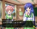 秋桜の空に プレイ動画 すずねえ編 その10