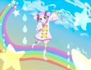 【春歌ナナ】レインボーダー【UTAU】