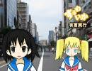 【旧作】 黒歴史アニメ 「するめいか」 第五話【第一期】