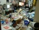 日本男児の部屋
