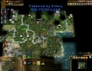 CIV4 Fall from Heaven 2 適当ゴーレムプレイ その1