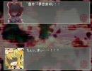 東方銃剣記 -童帝が幻想郷入り- Ep.4-1