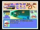 【TAP】パワプロ2000サクセス投手編(Part6)【TASさんの休日】