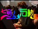 【ニコニコ動画】七色のウメハラ動画を解析してみた