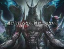 【DS】ブラッド オブ バハムートSPトレーラー第6弾~第7弾+TVCM【神話】
