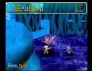 スターオーシャン2 (SO2,Star Ocean 2) シン戦(3回目)