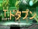 【替え歌】猫ジP「黄金戦士ゴールドライタン」【歌ってみm@ster】