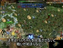 CIV4 Fall from Heaven 2 適当ゴーレムプレイ その2