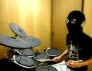 GO MY WAY!! ドラム叩いてみた。