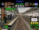 電車でGO!プロ1:東海道本線リニア113系