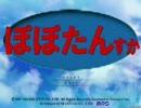 【ぽぽ】ファンタジーアースFEZ-スカウト紹介動画-【たんすか】