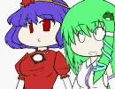 【手書きPV】諏訪子でメタルっぽい何か【東方アレンジ】 thumbnail