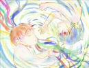 【ヱヴァンゲリヲン:序】beautiful worldを歌ってみた(byレジ)