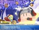 星のカービィメドレー「☆ Speed Star DeluXe ☆ - THE MEDLEY OF KIRBY S...