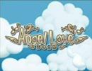 「天使之戀」英語版PV