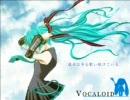 【初音ミク】 桜ノ雨を歌ってみた 合唱ハモリver