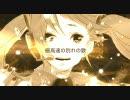 【PV完全版】 初音ミクの消失 -DEAD END- 【MotionGraphics】