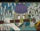【MAD】 怪 ~ayakashi~ 化猫 「Perdeski Cloyn」
