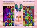 【スーパープレイ】ぷよぷよ フィーバー 韓国最強VSかめ(5)