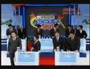中日ドラゴンズ クイズバトル2008 1/2