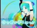 Over Flowを歌ってみた@ヤマイ thumbnail