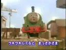 【ニコニコ動画】きかんしゃトーマス:じこはおこるさを解析してみた