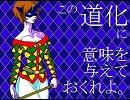 【MEIKO】「ピエロプレイ」を描いてみた【