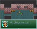 【RPGツクール2000】モンスターが主人公のRPGをプレイするPart3