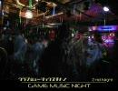 Game Music Night 第2夜