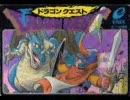 ドラゴンクエストのオープニングをテルミンで弾いてみました。