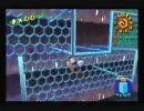 スーパーマリオサンシャインブクブク実況プレイ part17