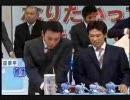 中日ドラゴンズ クイズバトル2008 2/2
