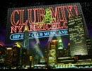 かっこいいJ-Hip-Hopやクラブ系MIX!! club Nyankichi.com【作業用MIX】 thumbnail