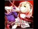 【The Grimoire Of Alice】Meteralice
