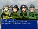 3rd ワールドウォー 世界IDOL大戦Ⅱ第6話 タンク・ガール