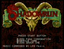 メガCD ShadowRun OP