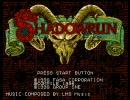 メガCD ShadowRun OP