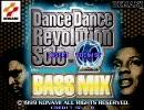 Dance Dance Revolution Solo BASS MIX - オープニング&プレイデモ