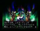 【PS版】ソウルハッカーズ エクストラダンジョン かくれのたき Ver2.0