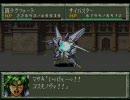 【テスト】魔装機神【スパロボ外伝】