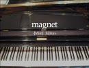【[TEST]、紅い流星】magnet-[Mint]Edition-【地味侍、ショボン】