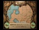 SaGa Frontier II サガフロンティア2 ウィル・ナイツ編 その7-1