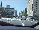 広島市内ぐるぐるドライブ 西風新都→広島市街巡回【往路】