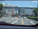 広島市内ぐるぐるドライブ 広島市街巡回→西風新都【復路】