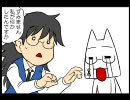 【日刊アイマスギャグ漫画】まこと日記 #260【今日はアイドルが出ない】