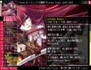 【ニコニコ動画】■燃える美少女ゲーム曲集 1st■ (04番カット)を解析してみた