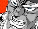【ジョジョ第3部】うろ覚えで振り返る 承太郎の奇妙な冒険 PART21