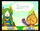 ぷよぷよ! 15th anniversary 漫才デモ「サタンストーリー」