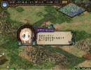 混沌三国志IX - 1 - B