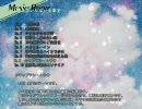 【ネタバレ注意】東方星蓮船 St4以降 MusicMode 全曲たれ流し thumbnail